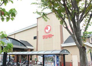 すぐ近くにはスーパーや業務スーパーがあり立ち寄りやすい立地です。