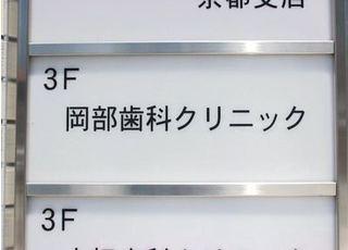 看板です。3階までお越しください。