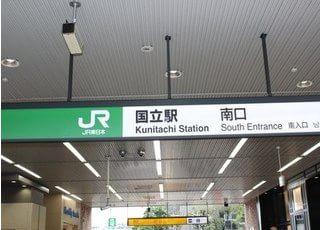 最寄の国立駅です。南口よりお越しください。