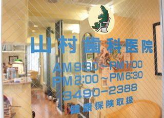 当院は、18時半まで診療を行っております。