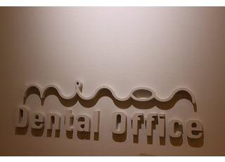医療法人社団 みのん歯科医院