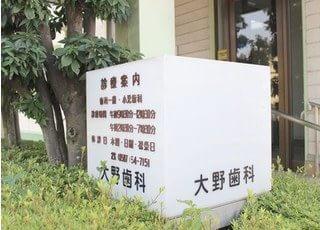 江南駅から車で5分ほどです。併設の駐車場をご利用ください。