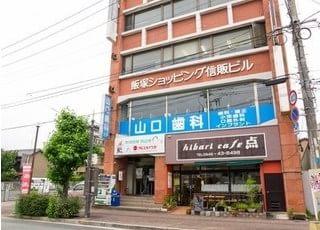 山口歯科医院の外観です。赤レンガの建物が目印です。飯塚バスセンター徒歩5分の位置にあります。