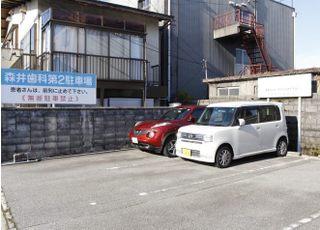 医院の隣には第二駐車場もございますのでご利用下さい。