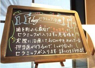 看板は手書きです。