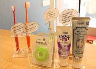 わたる歯科医院(JR西宮駅前)_予防歯科1