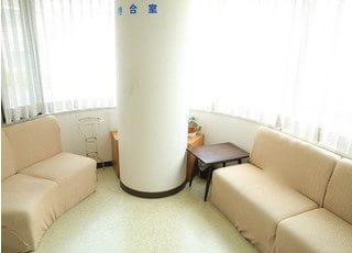 待合スペースです。くつろいでお待ちください。