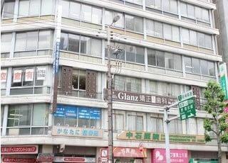 大阪上本町駅11番出口より徒歩1分、グランツ矯正専門歯科です。