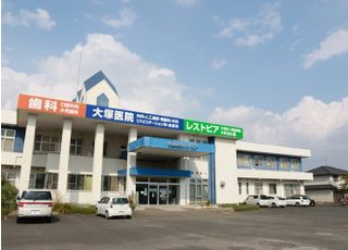 東与賀大塚医院_アクセスが便利1