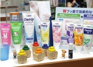 歯科用品、販売しております。お求めの際は、スタッフまでお声掛けください。