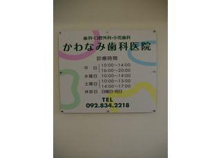 当院は土曜日も診療を行っております。