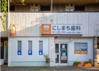 当院は国分寺市西町にございます。