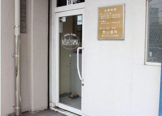 入口です。皆様のご来院をお待ちしています。