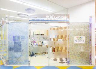 医院は商業施設内の2階にございます
