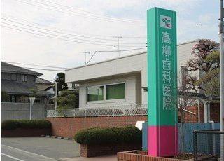 本庄駅南口より徒歩15分、緑色とピンク色の看板が目印です。駐車場もあります。
