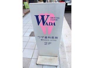 当院にお越しいただくには、北浜駅5番出口からのアクセスが便利です。