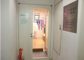 当院は平野町和田ビルの2階にございます。