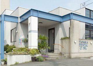 福岡県春日市宝町に1980年に開業いたしました。