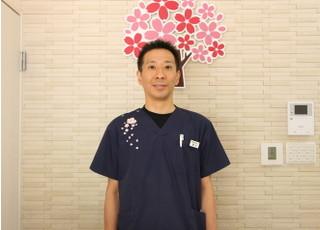 藤本歯科医院さくら_藤本 和孝