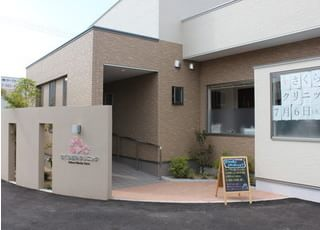 医院の入口はスロープ式となっております。ベビーカーや車椅子もご来院可能です。