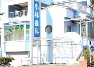 小林歯科医院は運動公園前駅出口から徒歩10分です。
