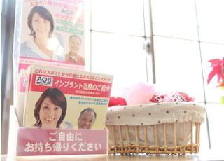 宇治川歯科石川診療所 インプラント