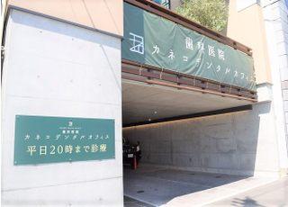 2台分の駐車場と、提携駐車場(矢野パーキング)がございます。