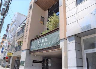 当院は、松山市湊町にございます。松山市駅から徒歩6分です。