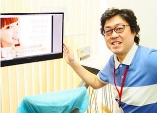 あきらデンタル・クリニック_治療品質に対する取り組み3