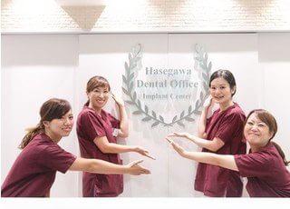 長谷川歯科医院のスタッフです。