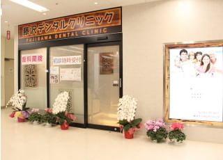 入口には花が飾ってあったりと、明るい雰囲気になっています