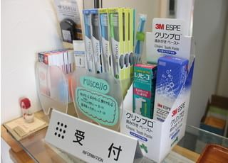 藤本歯科口腔外科クリニック