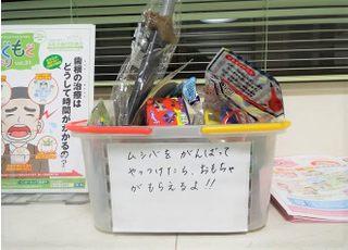 おおくま歯科医院_小児歯科3