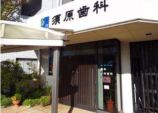 当院の入り口となっております。