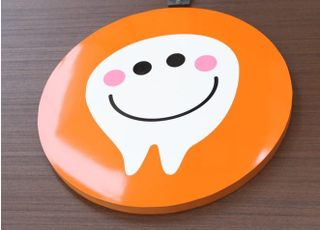 やまだ歯科医院_治療方針1