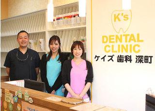 ケイズ歯科クリニック 深町_治療品質に対する取り組み1