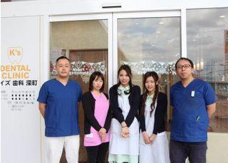 ケイズ歯科クリニック 深町治療品質に対する取り組み1
