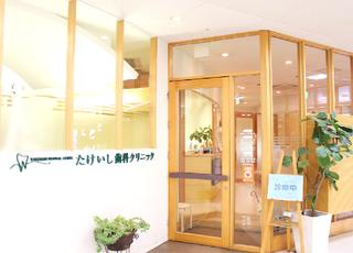 医院の入口です。