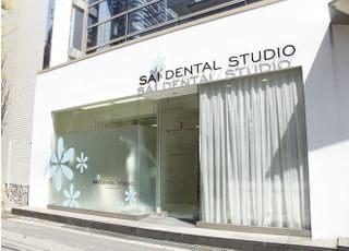彩デンタルスタジオ