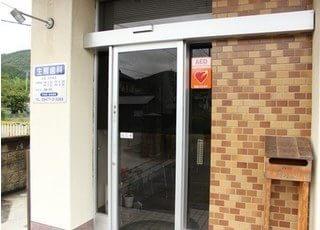 入り口です。院内にはAEDがございます。