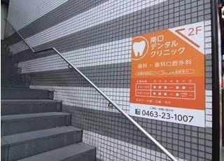 こちらの階段より2階にお上がりください。