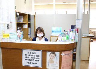 直江歯科医院