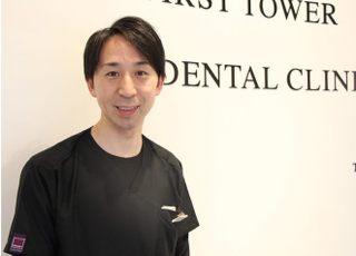 ファーストタワー歯科クリニック_堀 直広