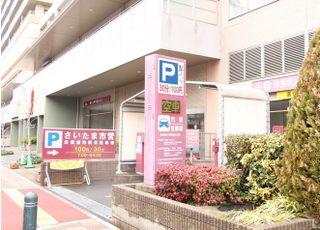近隣の市営駐車場をお使いください