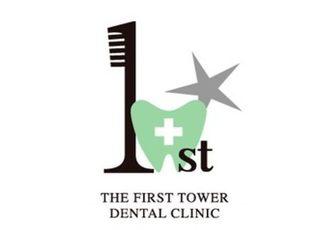 ファーストタワー歯科クリニック_当院は「お口の相談室」です