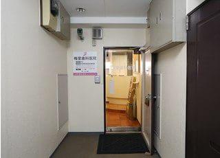 こちらが当院への入り口です。
