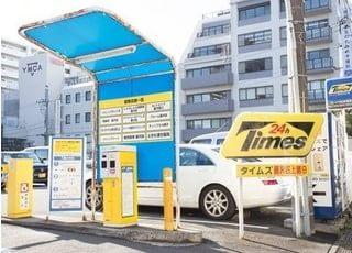 お車でお越しの方は医院横の大型提携駐車場をご利用ください。