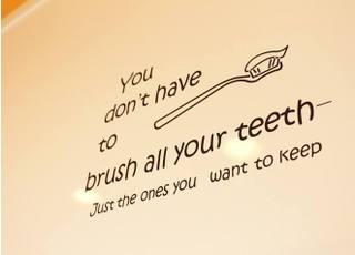 ともえ歯科_治療の事前説明3