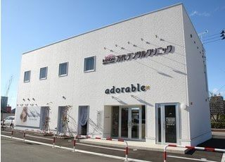 医院の外観です。新潟駅から徒歩13分の位置にございます。