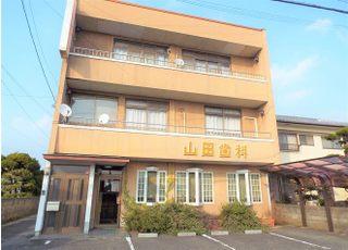 当院は木田郡三木町にございます。ことでん池戸駅から徒歩4分です。